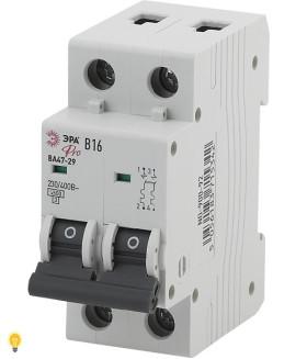 Автоматический выключатель ВА47-29 2P 16А кривая B ЭРА NO-900-9