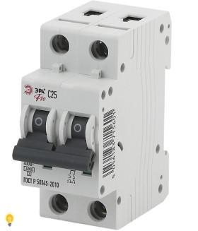Автоматический выключатель  ВА47-63 2P 25А кривая C ЭРА NO-901-54