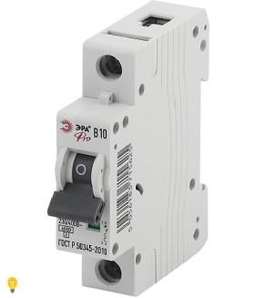 Автоматический выключатель ВА47-63 1P 10А кривая B ЭРА NO-901-56
