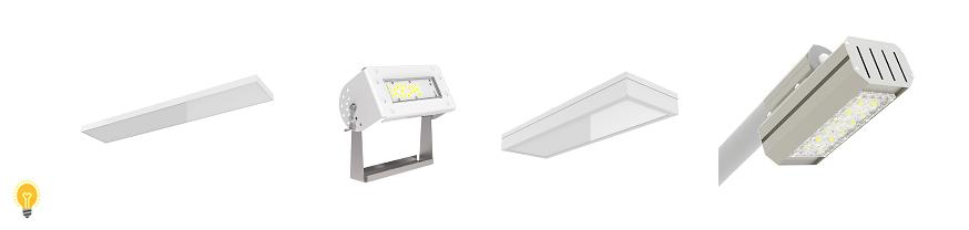 Светодиодные светильники Вартон