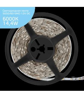 Лента Gauss LED Elementary 5050/60-SMD 14.4W 12V DC холодный белый IP20 (ZIP Bag 5м)