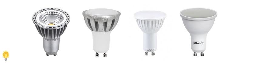 Светодиодная лампа GU10