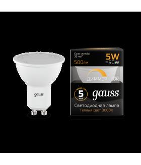 Лампа Gauss LED MR16 GU10-dim 5W 3000K диммируемая 1/10/100