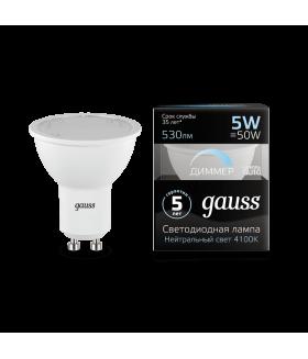 Лампа Gauss LED MR16 GU10-dim 5W 4100K диммируемая 1/10/100