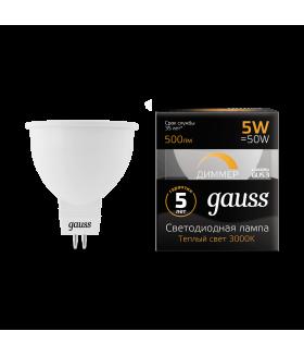 Лампа Gauss LED MR16 GU5.3-dim 5W 3000K диммируемая 1/10/100