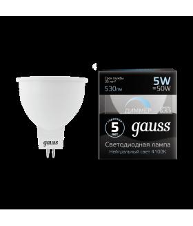 Лампа Gauss LED MR16 GU5.3-dim 5W 4100K диммируемая 1/10/100