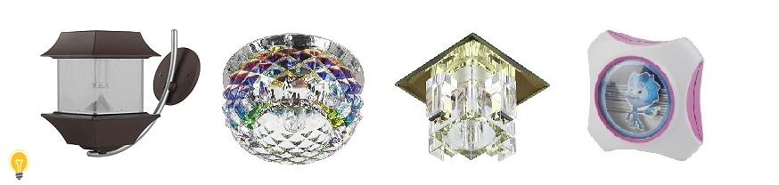 Светодиодные декоративные светильники