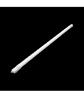 Светильник светодиодный Gauss 36Вт 4000К 1190*40*30 мм IP65 линейный матовый 1/20