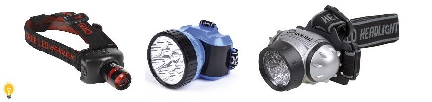 Светодиодные налобные фонари