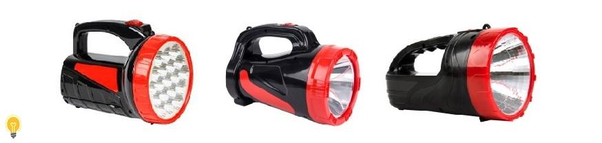 Светодиодные прожекторные фонари