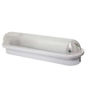 Светильник светодиодный Черепаха LED 01