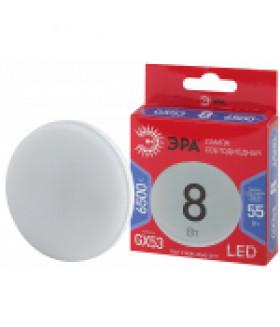 Светодиодный светильник LED GX-8W-865-GX53 R ЭРА (диод, таблетка, 8 Вт, хол, GX53)