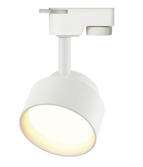 TR16 GX53 WH Светильник ЭРА Трековый под лампу Gx53, алюминий, цвет белый Б0048547