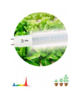 Лампа полного спектра FITO-9W-Ra90-Т8-G13-NL FITO