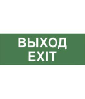 """Самоклеящаяся этикетка 200х60мм """"Выход-EXIT"""" DPA/DBA (5/20000) INFO-DBA-015 ЭРА"""