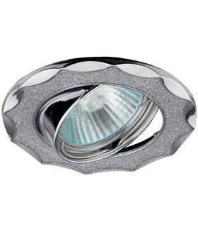"""DK17 CH/SH SL Точечные светильники ЭРА декор """"звезда со стеклянной крошкой"""" MR16,12V/220V, 50W,хром/серебряный блеск"""