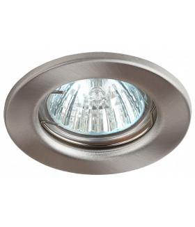 Точечный светильник ЭРА штампованный MR16,12V/220V, 50W сатин никель ST1 SN