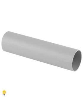 Муфта соединительная ЭРА (серый) для трубы d 16мм IP44 MUF-16