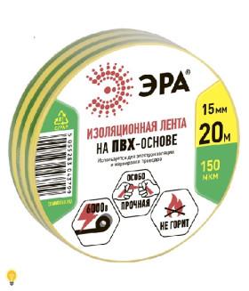 ПВХ-изолента 15мм*20м желто-зеленая 43805/43799 ЭРА