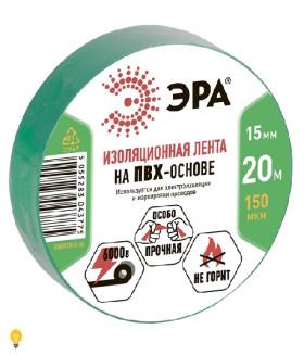 ПВХ-изолента 15мм*20м зеленая 43782/43775 ЭРА