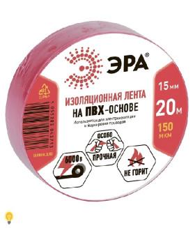 ПВХ-изолента 15мм*20м красная 43720/43713 ЭРА