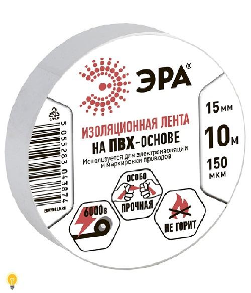 ПВХ-изолента 15мм*10м белая 43881/43874 ЭРА