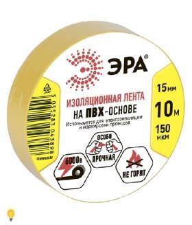 ПВХ-изолента 15мм*10м желтая 43904/43898 ЭРА