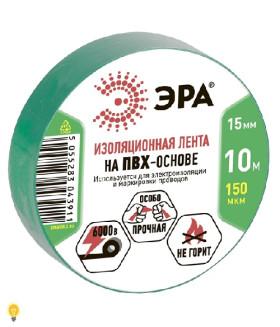ПВХ-изолента 15мм*10м зеленая 43928/43911 ЭРА