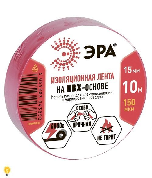 ПВХ-изолента 15мм*10м красная 43867/43850 ЭРА
