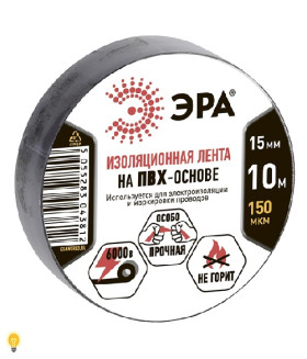 ПВХ-изолента 15мм*10м черная 43829/43812 ЭРА
