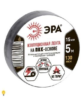 ПВХ-изолента 15мм*5м черная ЭРА