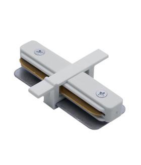 Коннектор прямой для встраиваемого шинопровода. белый. LD1004