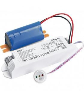 Блок аварийного питания для светильников до 50W EK50.