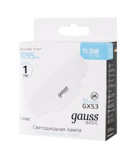 Лампа Gauss Basic GX53 11,5W 1095lm 4100K LED 1/10/100