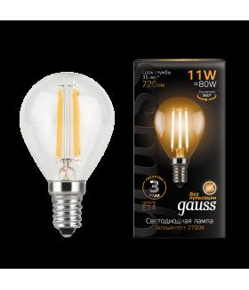 Лампа Gauss LED Filament Шар E14 11W 720lm 2700K 1/10/50