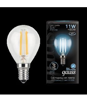 Лампа Gauss LED Filament Шар E14 11W 750lm 4100K 1/10/50