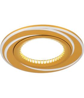 Светильник Gauss Aluminium AL015 Круг. Золото/Хром, Gu5.3 1/100
