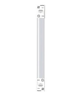 Cветодиодный (LED) светильник TPIP65 матовый Smartbuy-20W/6400K/IP65 (SBL-TPIP65-20W-64K)