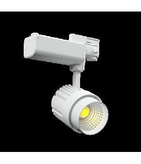 """Cветильник LED """"ВАРТОН"""" трек TT-Basic 198x119x95mm 30W 4000K угол 36 градусов белый"""
